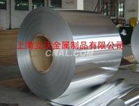大口径厚壁6A02铝管用途