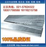宿迁5083铝板供应商
