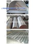 供应5083花纹铝板价格