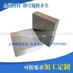 5083五条筋花纹铝板厂家