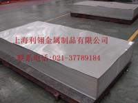 7A52精密铝板7A52铝棒7A52铝管