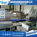 西南铝5005-H112铝板