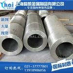 5083-H112铝板管