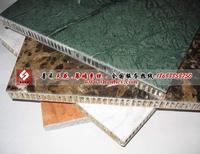 蜂窝铝板,铝网板,善禾蜂窝板
