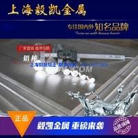 5A02散热铝板/5A02耐热铝板