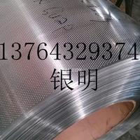 厂家供应1mm冲孔铝板