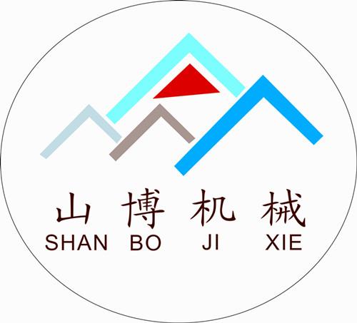 河南山博机械设备有限公司