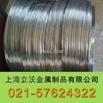 1070高純鋁線 焊條絲 L1氧化鋁線