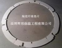 隔熱保溫新材料—輝邦陶瓷纖維紙圖