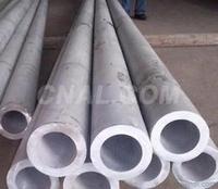 低价供应1、3、5系无缝挤压铝管