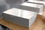 厂家供应花纹铝板铝合金板材铝型材