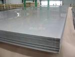 供應4.5mm鋁板材價格