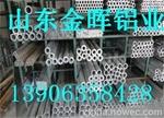 6063铝排|LY12铝板