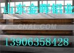 防滑铝板生产厂家