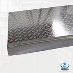 山东5mm厚五条筋花纹铝板现货