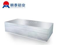2024铝板的抗拉强度