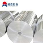 厂家供应铝箔跟PVC复合用铝箔