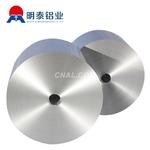 明泰铝业供应家用铝箔厂家直销