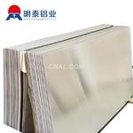 长期专业现货供应  铝板1050