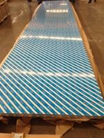 河南明泰供应2米5宽超宽铝合金板