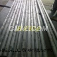 精密大口径壁厚纯铝管1060