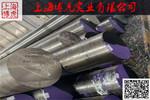 GH708、GH708鍛制棒材行情報價