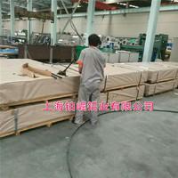 加工防锈铝板3003铝板/5052花纹板