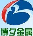 上海博夕金屬材料有限公司