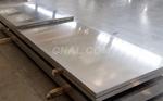 氧化铝板   氧化铝板状态