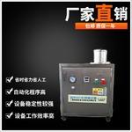 上海典颖直销 轻便型铝液测氢仪