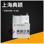 厂家直销 DY-HCQ-01 铝液测氢仪