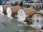 进口美铝5457 ALCOA 5457 铝板