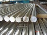 进口美铝6061铝棒