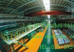 DSH 供应 A1080 日本UACJ铝卷