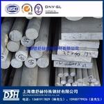 易氧化铝棒 6061T6高耐磨铝棒