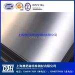 AA2017覆膜鋁板 2017力學性能