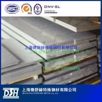 进口7075超厚铝板 7075铝板批发