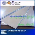 进口光亮铝板 6063-H18铝合金硬度