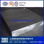 7075-t7451铝合金圆棒 高硬度铝板