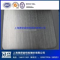 7050-t651超厚铝板 7050铝板规格