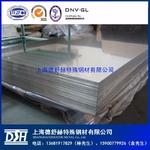 進口氧化熱處理7A04鋁材板
