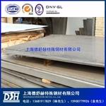 深加工2A12鋁板 2A12合金鋁板