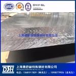 上海橡胶厂用7075铝板 7075铝棒?