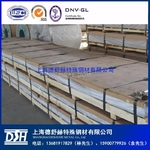 A5056铝板状态 进口A5056铝板