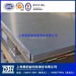 應力極低的鑄鋁板ACP5080R廠家