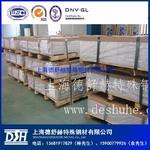 进口2a12铝合金板 2A12铸造铝合金