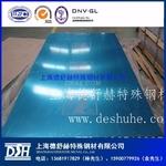 上海 供應 EN AW-5083 歐標鋁板