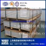 A2017-T351日本铝板2017超硬铝