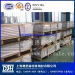 供應6061鋁板3.0-140 1250*2500