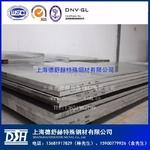 现货供应日本古河6061T651铝板